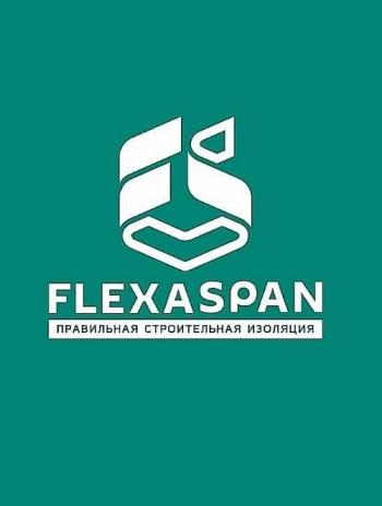 FLEXASPAN C