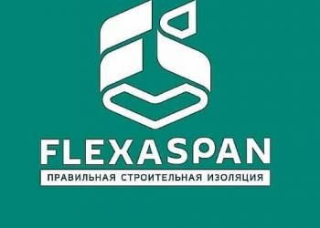 FLEXASPAN A