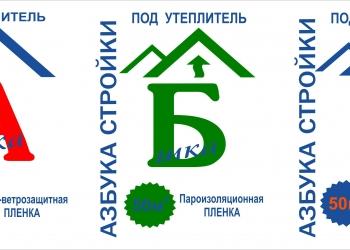 АЗБУКА СТРОЙКИ Б-шка 1,6*31,25 м (50 м2)